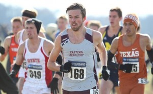Five Colonels Qualify For NCAA East Region Championships